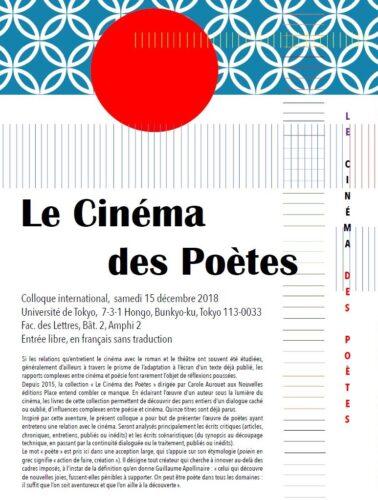 Affiche des actes de colloques le cinéma des poètes à Tokyo